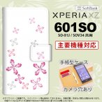 手帳型 ケース 601SO スマホ カバー Xperia XZ エクスペリア 花柄 ピンク nk-004s-601so-dr076