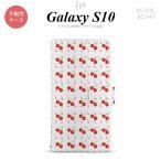 SC-03L SCV41 Galaxy S10 手帳型スマホケース カバー さくらんぼ チェリー 白 nk-004s-s10-dr179
