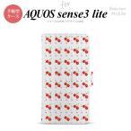 SH-02M SHV45 SH-RM12 AQUOS sense3/sense3 lite 手帳型 スマホケース カバー 楽天モバイル さくらんぼ チェリー 白 nk-004s-sen3l-dr179