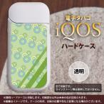 アイコス ケース カバー ハードケース iQOS 丸 緑 nk-04iqos-1662