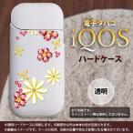 アイコス ケース カバー ハードケース iQOS 花柄・ミックス(E) クリア nk-04iqos-306