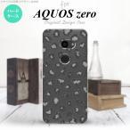 AQUOS zero アクオス ゼロ 801SH スマホケース カバー ハードケース 豹柄(B) グレー nk-801sh-027