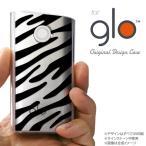 glo グローケース カバー グロー ゼブラ 黒 nk-glo-021