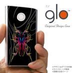 glo グローケース カバー グロー ピンスト 黒×グラデ1 nk-glo-1238