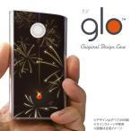 glo グローケース カバー グロー 花火(C) 黒 nk-glo-321