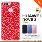HWV31 スマホケース HUAWEI nova 2 HWV31 カバー ファーウェイ ノヴァ2 唐草 赤×ピンク nk-hwv31-tp1132