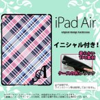 ショッピングair iPad Air スマホカバー ケース アイパッド エアー ソフトケース イニシャル チェックA ピンク青 nk-ipad-k-tp439ini
