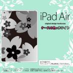 iPad Air タブレットカバー ケース アイパッド エアー