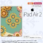 ショッピングAIR iPad Air 2 スマホケース カバー アイパッド エアー 2 エスニック花柄 緑×ベージュ nk-ipadair2-1581