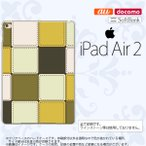 ショッピングAIR iPad Air 2 スマホケース カバー アイパッド エアー 2 パッチワーク風 ミックスA nk-ipadair2-1671
