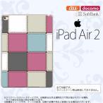 ショッピングAIR iPad Air 2 スマホケース カバー アイパッド エアー 2 パッチワーク風 ミックスB nk-ipadair2-1672