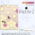 ショッピングair iPad Air 2 スマホケース カバー アイパッド エアー 2 ハニー クリア×紫 nk-ipadair2-1683