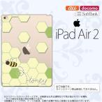 ショッピングAIR iPad Air 2 スマホケース カバー アイパッド エアー 2 ハニー クリア×緑B nk-ipadair2-1684
