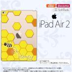 ショッピングAIR iPad Air 2 スマホケース カバー アイパッド エアー 2 ハニー クリア×黄 nk-ipadair2-1685