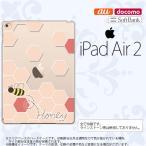 ショッピングair iPad Air 2 スマホケース カバー アイパッド エアー 2 ハニー クリア×赤 nk-ipadair2-1686