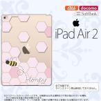 ショッピングair iPad Air 2 スマホケース カバー アイパッド エアー 2 ハニー クリア×ピンク nk-ipadair2-1687