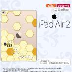 ショッピングAIR iPad Air 2 スマホケース カバー アイパッド エアー 2 ハニー クリア×薄黄 nk-ipadair2-1689
