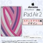 ショッピングair iPad Air 2 スマホケース カバー アイパッド エアー 2 帯 ピンク ステンドグラス風 nk-ipadair2-sg14