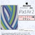 ショッピングAIR iPad Air 2 スマホケース カバー アイパッド エアー 2 帯 ブルー ステンドグラス風 nk-ipadair2-sg16