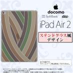 ショッピングAIR iPad Air 2 スマホケース カバー アイパッド エアー 2 帯 ブラウン ステンドグラス風 nk-ipadair2-sg18