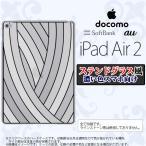 ショッピングair iPad Air 2 スマホケース カバー アイパッド エアー 2 帯 ホワイト ステンドグラス風 nk-ipadair2-sg48