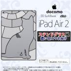 ショッピングAIR iPad Air 2 スマホケース カバー アイパッド エアー 2 猫A ホワイト ステンドグラス風 nk-ipadair2-sg52