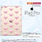 iPad Pro スマホケース カバー アイパッド プロ ハー