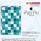 iPad Pro スマホケース カバー アイパッド プロ スク