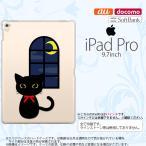 iPad Pro スマホケース カバー アイパッド プロ 猫B