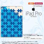 iPad Pro スマホケース カバー アイパッド プロ パズ