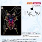 ショッピングipad2 iPad Pro スマホケース カバー アイパッド プロ ピンスト 黒×グラデ1 nk-ipadpro-1238
