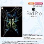 ショッピングiPad2 iPad Pro スマホケース カバー アイパッド プロ ピンスト 黒×グラデ2 nk-ipadpro-1239