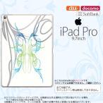 ショッピングipad2 iPad Pro スマホケース カバー アイパッド プロ ピンスト 白×グラデ2 nk-ipadpro-1245