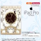 ショッピングipad2 iPad Pro スマホケース カバー アイパッド プロ 妖精と時計 ゴシック茶 nk-ipadpro-1253