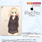 iPad Pro スマホケース カバー アイパッド プロ キャ
