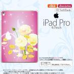 ショッピングiPad2 iPad Pro スマホケース カバー アイパッド プロ 花柄・ミックス(D) ピンク nk-ipadpro-285