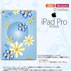 ショッピングiPad2 iPad Pro スマホケース カバー アイパッド プロ 花柄・ミックス(E) 青 nk-ipadpro-308