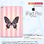 ショッピングiPad2 iPad Pro スマホケース カバー アイパッド プロ バタフライ・蝶(D) ピンク nk-ipadpro-314