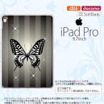 ショッピングiPad2 iPad Pro スマホケース カバー アイパッド プロ バタフライ・蝶(D) 黒 nk-ipadpro-315