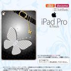 ショッピングiPad2 iPad Pro スマホケース カバー アイパッド プロ バタフライ・蝶(E) 黒 nk-ipadpro-324