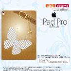 ショッピングiPad2 iPad Pro スマホケース カバー アイパッド プロ バタフライ・蝶(E) 茶 nk-ipadpro-325