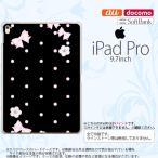 ショッピングiPad2 iPad Pro スマホケース カバー アイパッド プロ ドット・花柄(B) 黒 nk-ipadpro-352