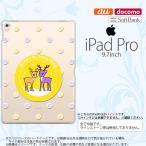 iPad Pro スマホケース カバー アイパッド プロ トナカイワッペン 黄 nk-ipadpro-622