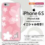 ショッピングiphone6 ケース iPhone6/iPhone6s スマホケース ケース アイフォン6/6s イニシャル 花柄・サクラ ライトピンク nk-iphone6-063ini