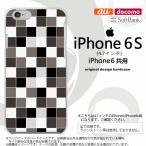 ショッピングiphone6 ケース iPhone6/iPhone6s スマホケース カバー アイフォン6/6s スクエア グレー nk-iphone6-1016