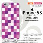 ショッピングiphone6 ケース iPhone6/iPhone6s スマホケース カバー アイフォン6/6s スクエア 紫 nk-iphone6-1019
