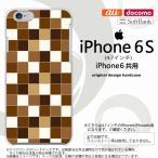 ショッピングiphone6 ケース iPhone6/iPhone6s スマホケース カバー アイフォン6/6s スクエア 茶 nk-iphone6-1021