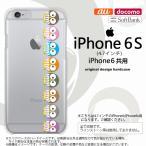 ショッピングiphone6 ケース iPhone6/iPhone6s スマホケース カバー アイフォン6/6s フクロウ 列  nk-iphone6-1091