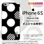 ショッピングiphone6 ケース iPhone6/iPhone6s スマホケース ケース アイフォン6/6s イニシャル 水玉A 黒×白 nk-iphone6-1111ini