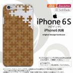 ショッピングiphone6 ケース iPhone6/iPhone6s スマホケース カバー アイフォン6/6s パズル 茶 nk-iphone6-1213